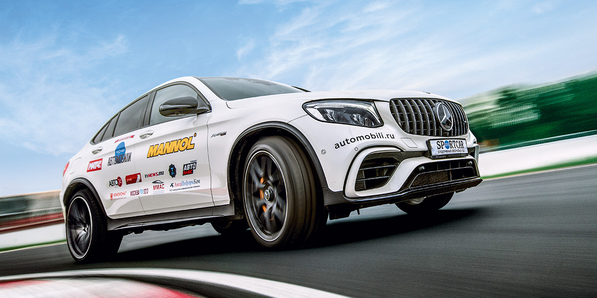Mercedes-AMG GLC 63 S 4Matic+ Coupe: Параллельные миры