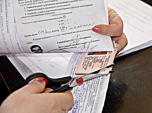 при переходе в раздел обновления системы вы увидите сообщение о том,что лицензия не найдена