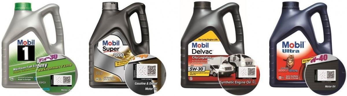 Как проверить моторное масло по номеру