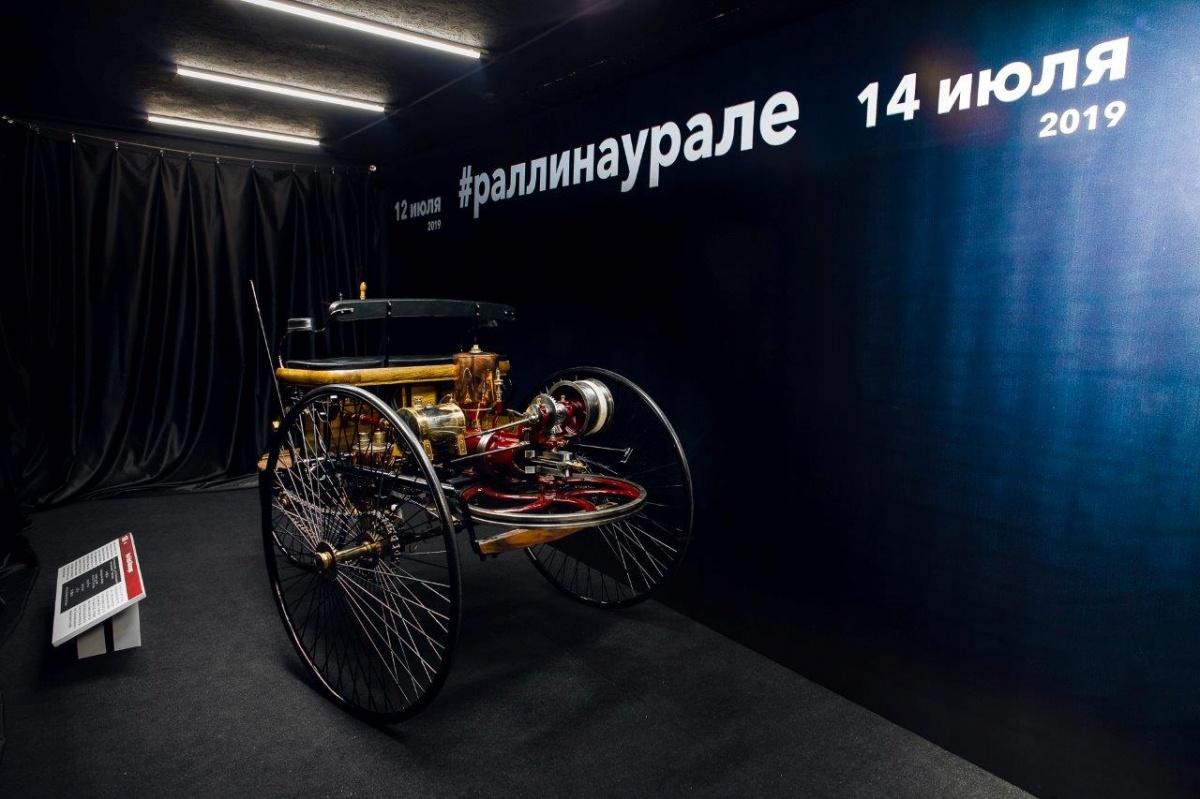 Первый в мире автомобиль Benz Patent Motorwagen