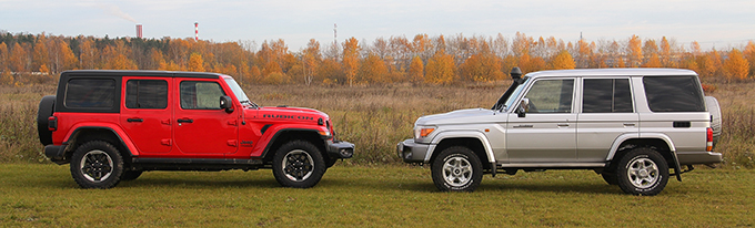 Jeep Wrangler Rubicon против Toyota Land Cruiser 70
