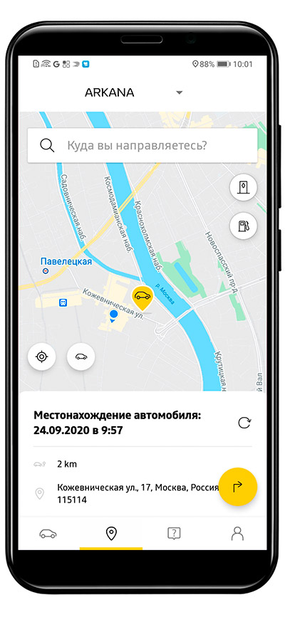 Renault-Connect_Location-1.jpg