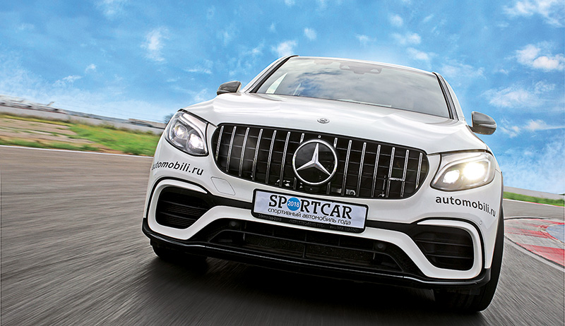 Mercedes-AMG GLC 63 S 4Matic+ Coupe