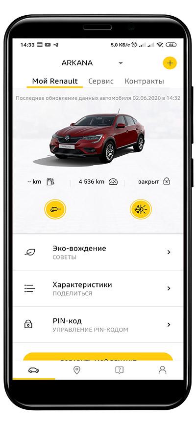 Renault-Connect_Main-screen.jpg