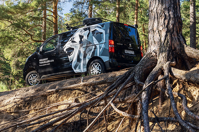 Peugeot Traveller 4x4 Concept