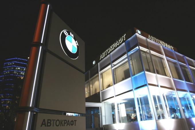 БМВ в наличии в Москве  купить автомобиль BMW в наличии