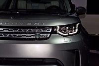 Land Rover Discovery 5: Троица для Рублёво