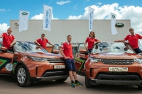 Land Rover Discovery: Вокруг света за 70 дней