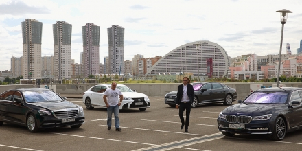 Большой тест: Audi A8, BMW 7 Series, Lexus LS, Mercedes-Benz S-Class